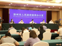 又一例擅自离开,漳州最新通报!|新冠肺炎