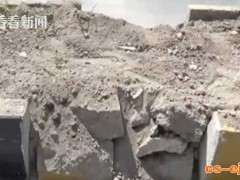 视频|阿富汗东部发生爆炸袭击事件致1死7伤