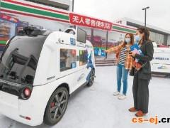 北京将继续打造汽车产业高地