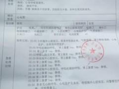 河北唐山一男子被关进看守所3天后死亡,看守所:正在调查中