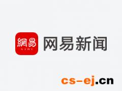 """中国农民丰收节主题""""感人瞬间""""微视频展播"""
