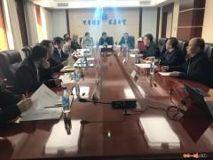 右玉县与中国地质大学(北京)举行校地战... 朔州头条