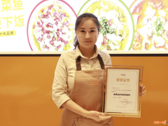 4年开4家酸菜鱼店月流水近百万,北京通州鱼你在一起这位宝妈拼了!